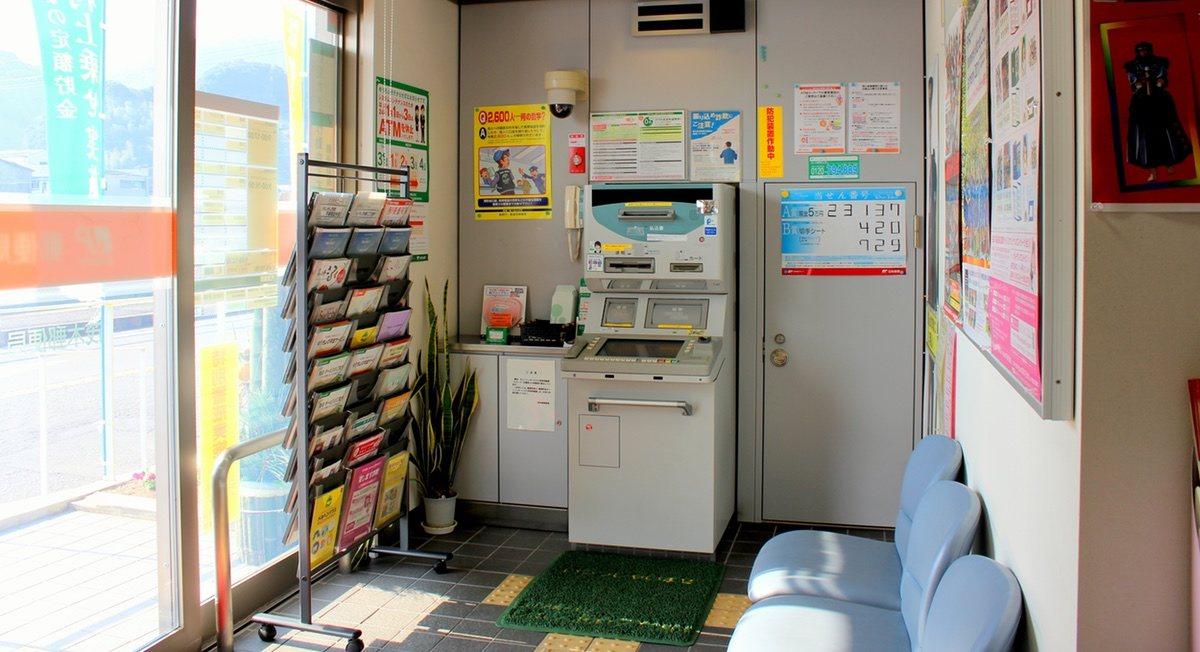 Estos atípicos cajeros de las oficinas de correo japonesas son el mejor aliado de los turistas