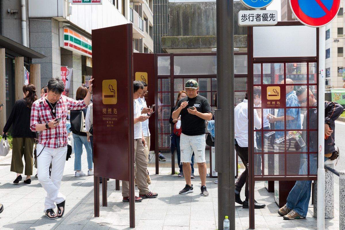 Una zona para fumadores en Tokio