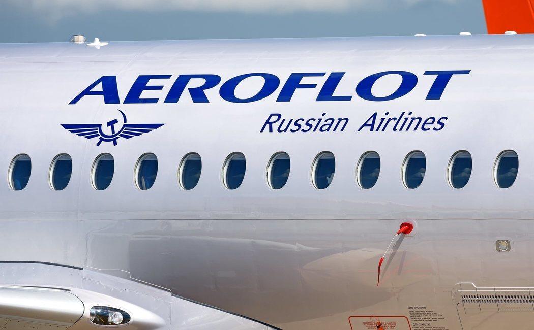 Normas de Aeroflot con el equipaje de mano