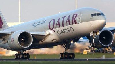 Normas de Qatar Airways con el equipaje de mano
